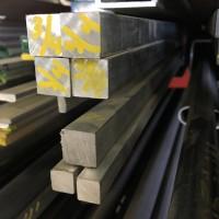 Carrés d'aluminium